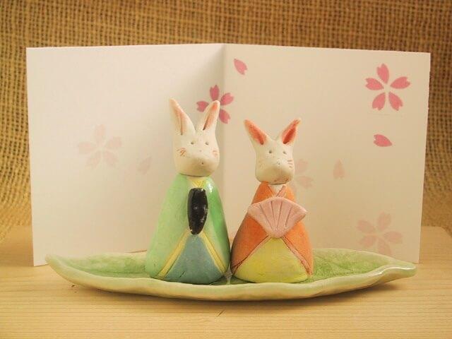 rabbitstandhina