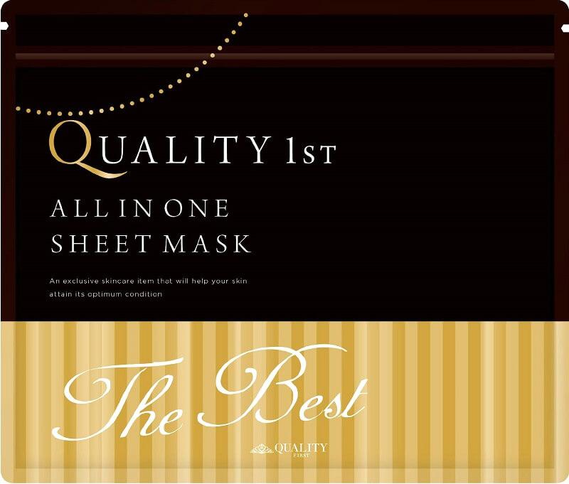 qualityfirstmask