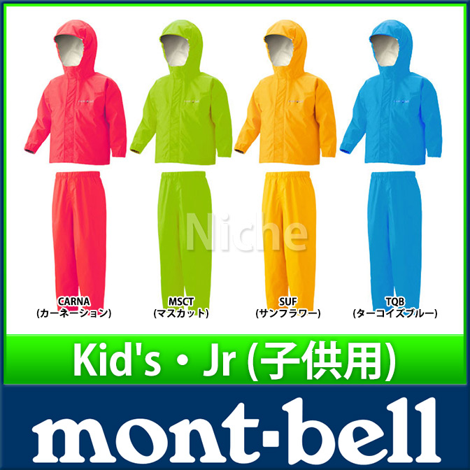 montbell_kidsraincoat