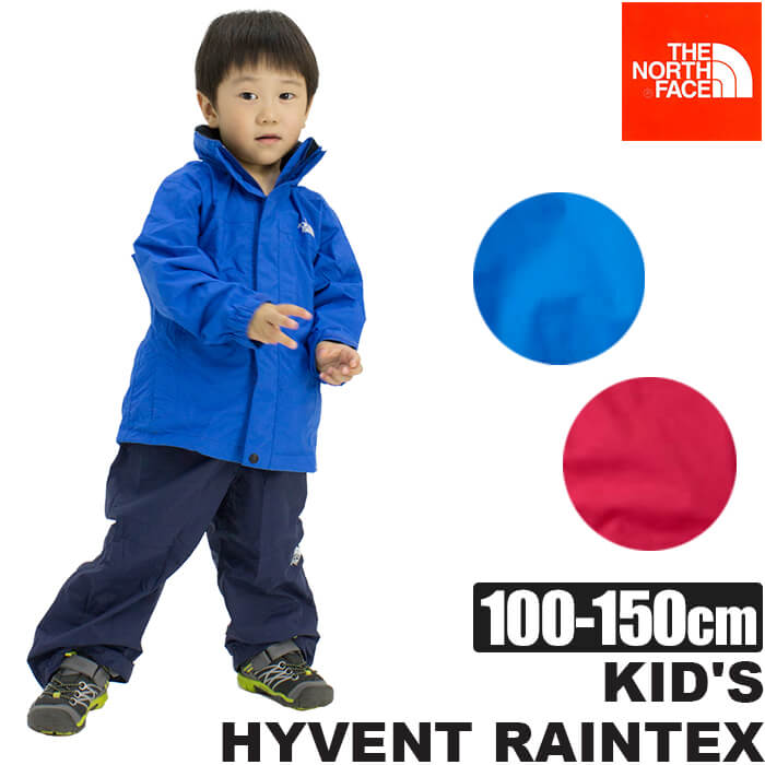 northface_kidsraincoat