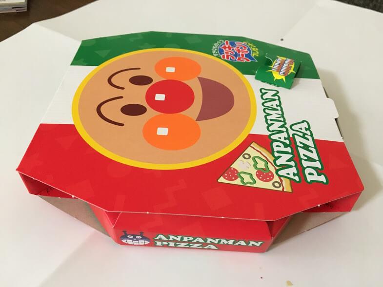 アンパンマンやきたてピザやさんあそび