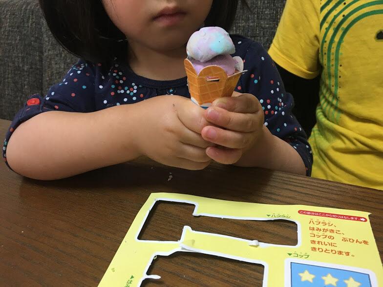 アレンジアイスクリーム