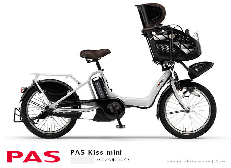 Pass Kiss mini