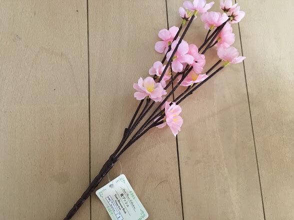 桜ブッシュ