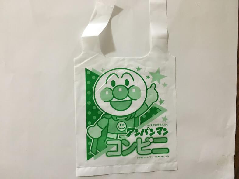 アンパンマンマークの袋